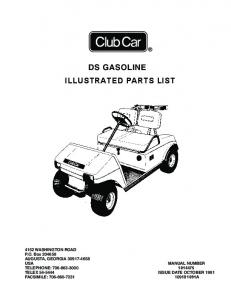 REPLACEMENT BATTERY FOR CLUB CAR 101815502