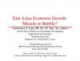 East Asian Economic Growth: Miracle or Bubble?