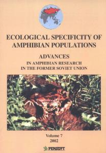 ECOLOGICAL SPECIFICITY OF AMPillBIAN ...