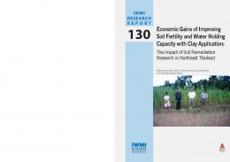 Economic Gains of Improving Soil Fertility and Water Holding Capacity