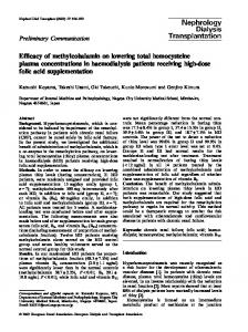 Efficacy of methylcobalamin on lowering total homocysteine plasma ...