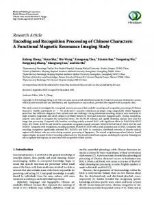 Encoding and Recognition Processing of Chinese Characters: A ...