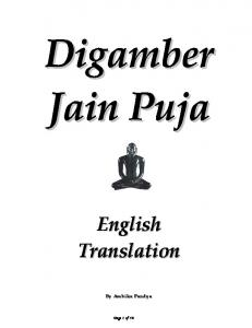 English Translation - Jain Library