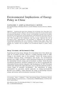 Environmental Implications of Energy Policy in China