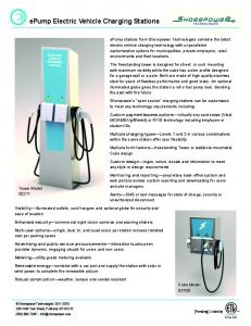 ePump Electric Vehicle Charging Stations - Shorepower Technologies
