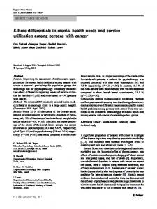Ethnic differentials in mental health needs and service utilization ...