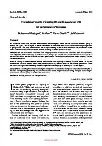 Evaluation of quality of working life and its association with job ...