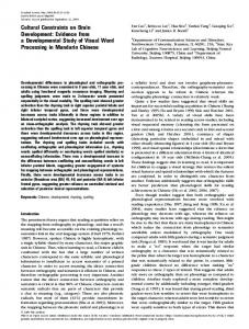 Evidence from a Developmental Study of Visual Word Processing in ...