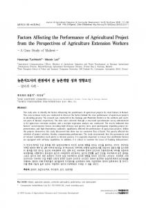 Factors Affecting the Performance of Agricultural ...
