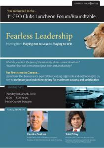 Fearless Leadership - CEO Clubs Greece
