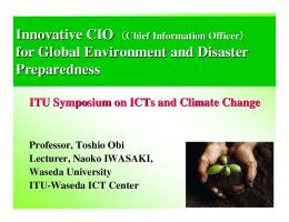for Global Environment and Disaster Preparedness - ITU