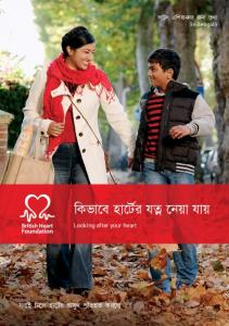 for Looking after your - British Heart Foundation