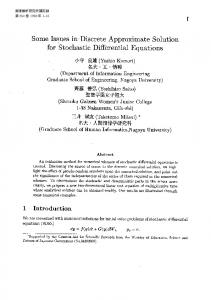 for Stochastic Differential Equations