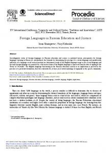Foreign Languages in Russian Education and Science - ScienceDirect