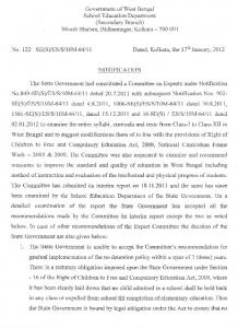 Government of West Bengal School Education ... - Wbsed.gov.in