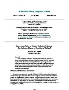 Government Policy on Teacher Eval... - Education Policy Analysis ...