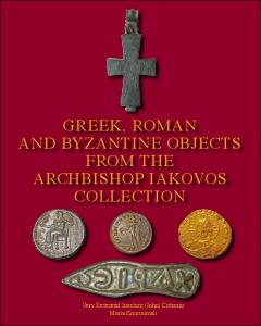 GREEK, ROMAN AND BYZANTINE OBJECTS ... - Hellenic College