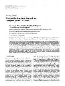 Historical Review about Research on ''Bonghan System''in China