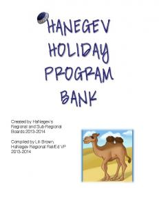 Holiday Programs - HaNegev