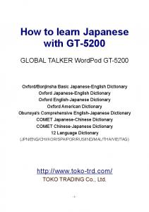 How to learn Japanese with GT-5200