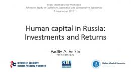 Human capital in Russia: Investments and Returns