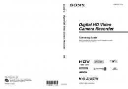 HVRZ7U Digital HD Video Camera Recorder