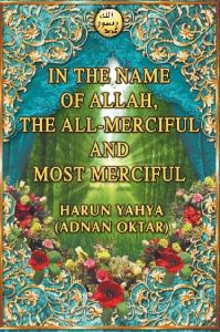 in the name of allah, the all-merciful and most merciful - EPDF.TIPS
