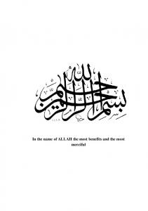In the name of ALLAH the most benefits and the most