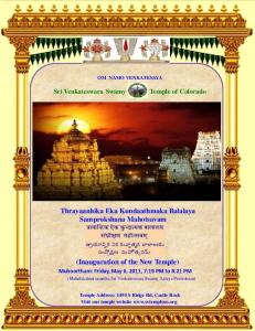 Inauguration of the New Temple - Sri Venkateswara temple