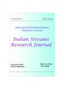 Indian Streams Research Journal - CiteSeerX