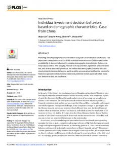Individual investment decision behaviors based on ... - PLOS