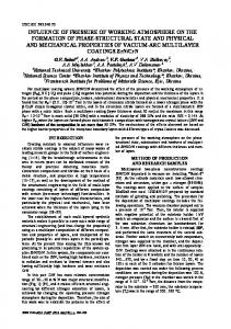 influence of pressure of working atmosphere on the ...