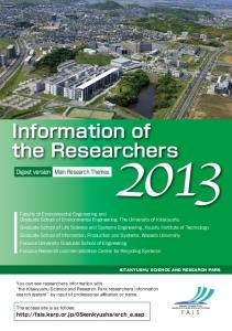 Information of the Researchers