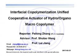 Interfacial Copolymerization Unified Cooperative ...