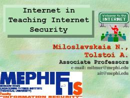 Internet in Teaching Internet Security