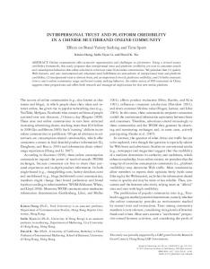 Interpersonal Trust and Platform Credibility in a Chinese Multi-brand ...