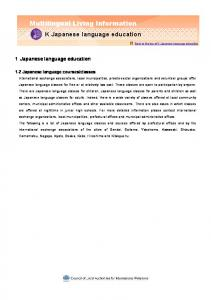 Japanese language education
