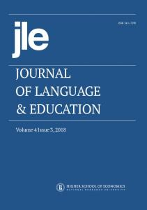 journal of language & education