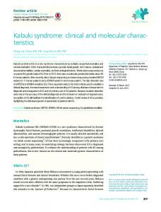 Kabuki syndrome - Korean Journal of Pediatrics