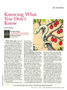 Knowing What You Don't Know - Aurora Advisors, Inc.