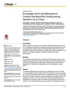 Knowledge of HIV and Willingness to Conduct Oral ... - Semantic Scholar