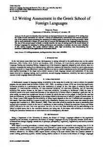 L2 Writing Assessment in the Greek School of Foreign Languages
