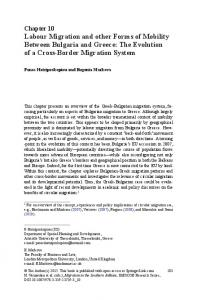 Labour Migration and other Forms of Mobility Between Bulgaria and ...