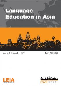 Language Education in Asia