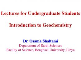 Lectures for Undergraduate Students Introduction to
