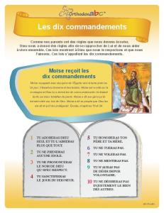 Les dix commandements - Orthodox ABC