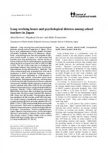 Long working hours and psychological distress among school ...