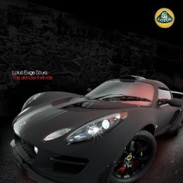 Lotus Exige Scura: The ultimate thrill ride - Lotus Drivers Guide