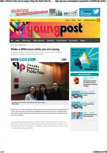 Make a difference while you are young | Young Post ...