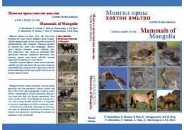 Mammals of Mongolia
